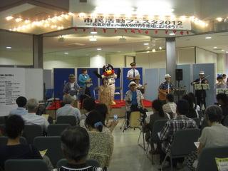 2012.9.8市民フェスタ1.JPG