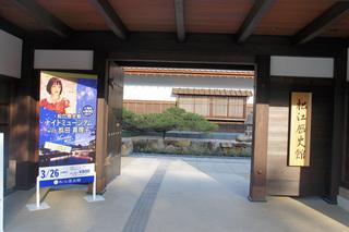 02歴史館入口.jpg